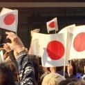 Viaggio in Giappone. Diario di bordo #Tokyo