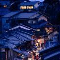 Viaggio in Giappone. Diario di bordo #Kyoto