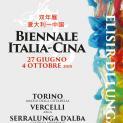 Biennale Italia - Cina: L'organizzazione prolunga l'appuntamento al Mastio
