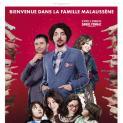 Festival del Film di Roma: